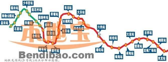 深圳地铁 3号线线路图