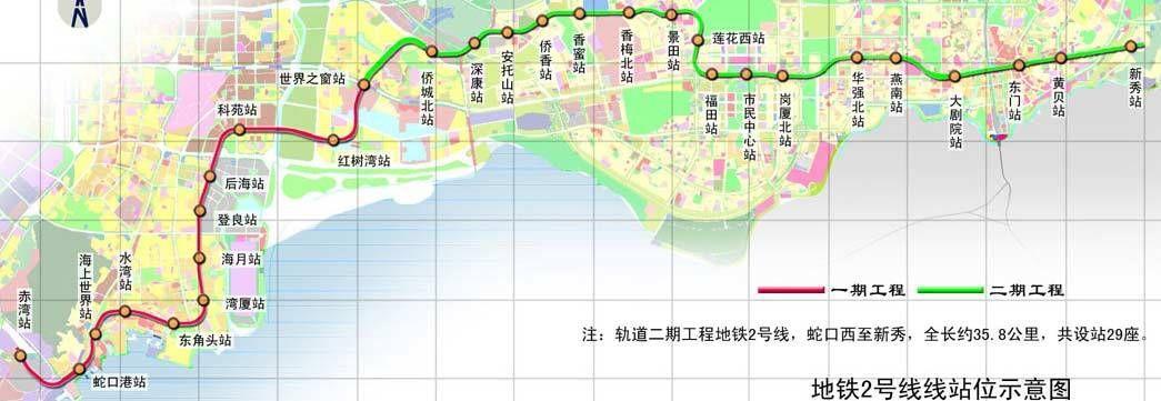 深圳地铁 2号线线路图