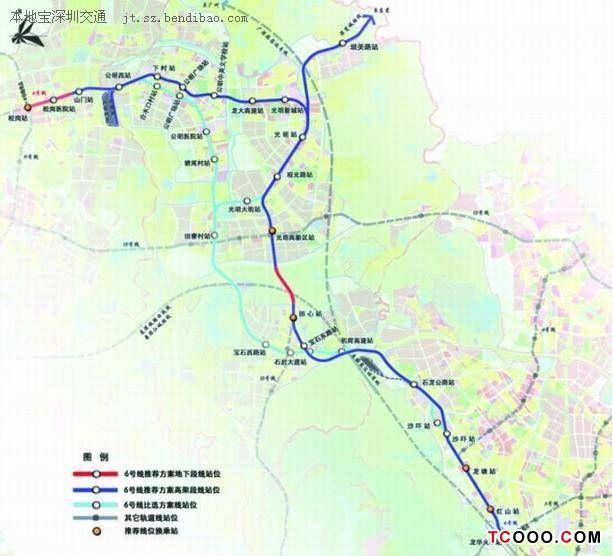 深圳地铁6号线线路图 深圳地铁六号线线路图图片