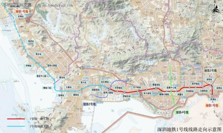深圳地铁 1号线线路图