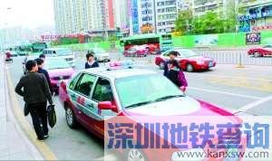 深圳出租车燃油附加费查询(持续更新)