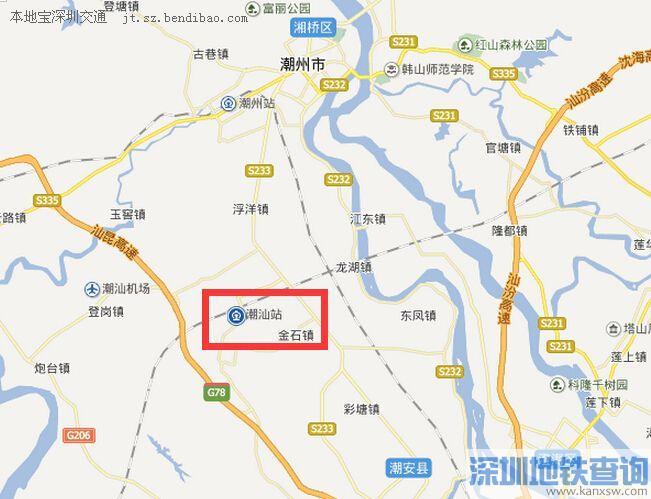 深圳到潮州汕头高铁详细指南 高铁站是潮汕站票价多少