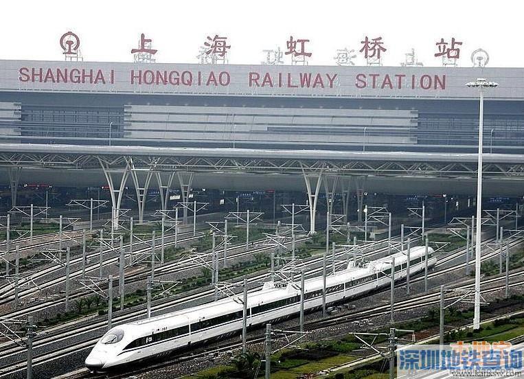 深圳到上海高铁全攻略(票价+途经车站+时间)