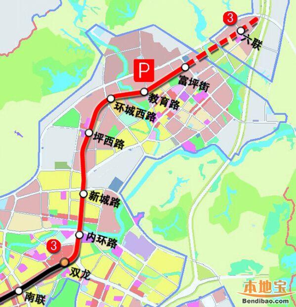 深圳地铁3号线东延段站点一览