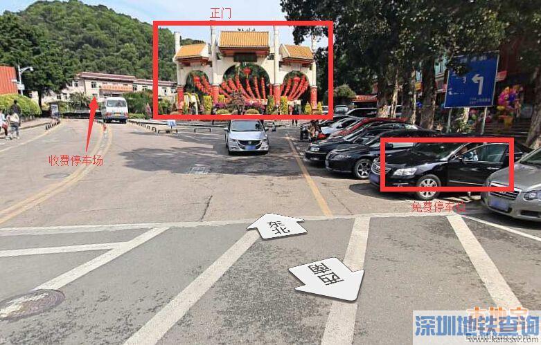 深圳东湖公园停车场收费标准及前往路线