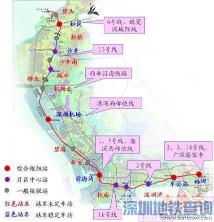 宝安区轨道交通规划 12号线正在编制