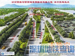 广深沿江高速又遭吐槽 标志不清晰车主找不到入口(2)