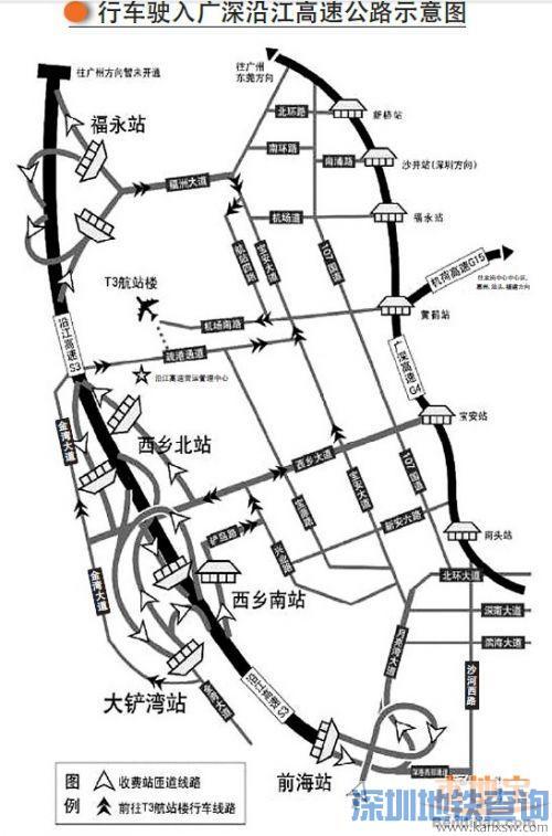 广深沿江高速又遭吐槽 标志不清晰车主找不到入口(4)
