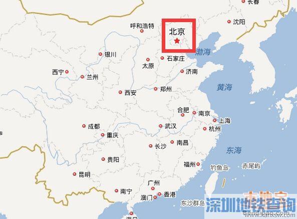 深圳到北京高铁全攻略