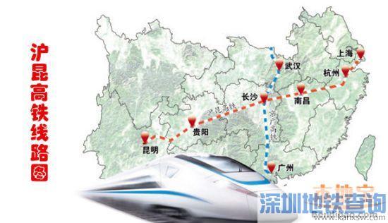 沪昆高铁全程线路图详解