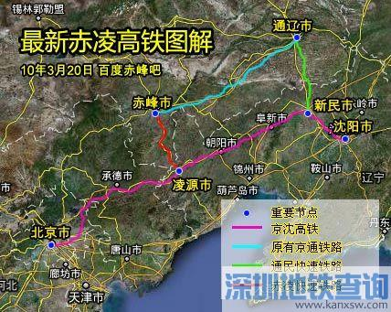 京沈高铁赤峰支线图解