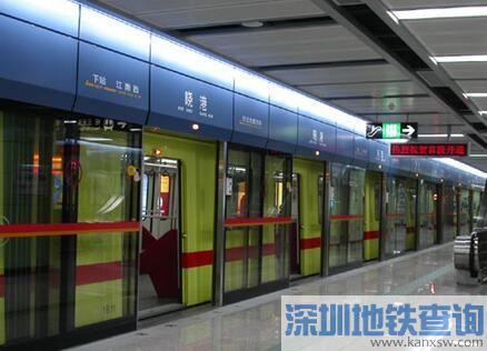 广州地铁出现超级细菌 官方请专业公司消毒