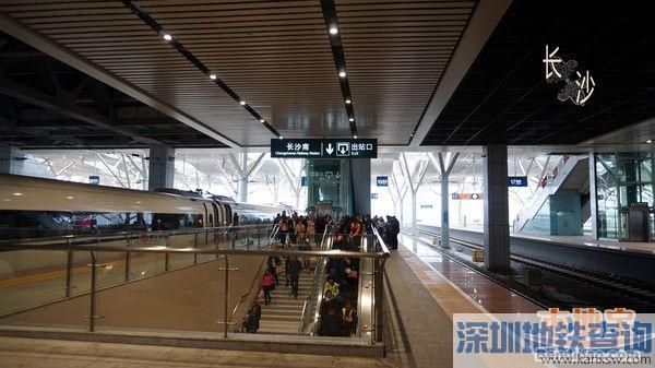 深圳到长沙高铁全攻略(票价+时刻表+途径车站)