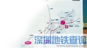 厦深高铁将增设横岗和李朗两个捷运站