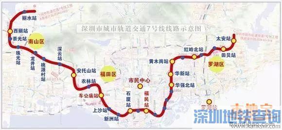 深圳地铁7号线线路图高清
