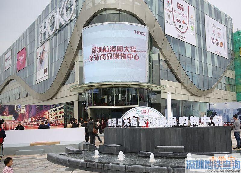 深圳前海港货中心怎么去?可乘两种免费巴士 交通换乘指南