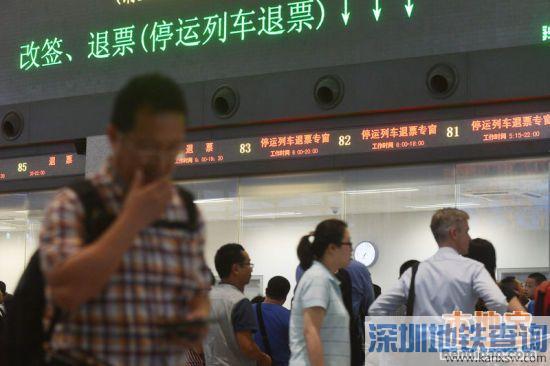 广铁2016春运火车停运公告 1月20日至3月4日停运列车一览