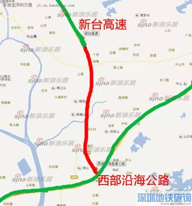 12月28日新台高速南延线将通车