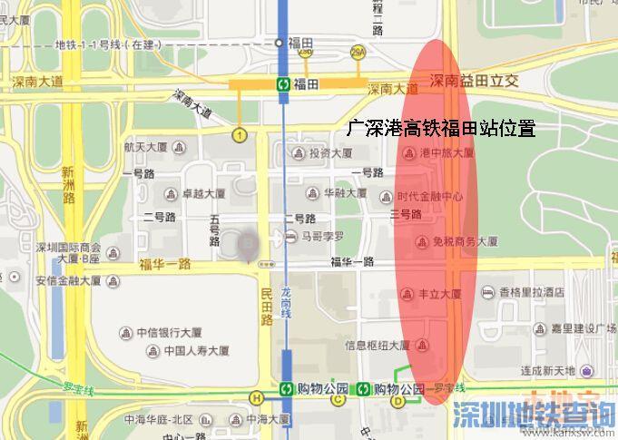 12月30日福田站开通 广深港高铁福田站在哪怎么去?