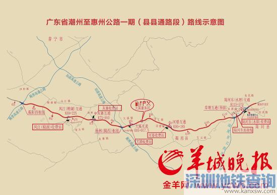 潮惠一期高速于月通车 二期2016年通车