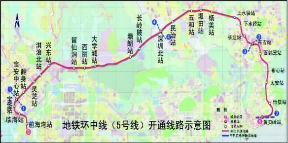 深圳地铁5号线线路图