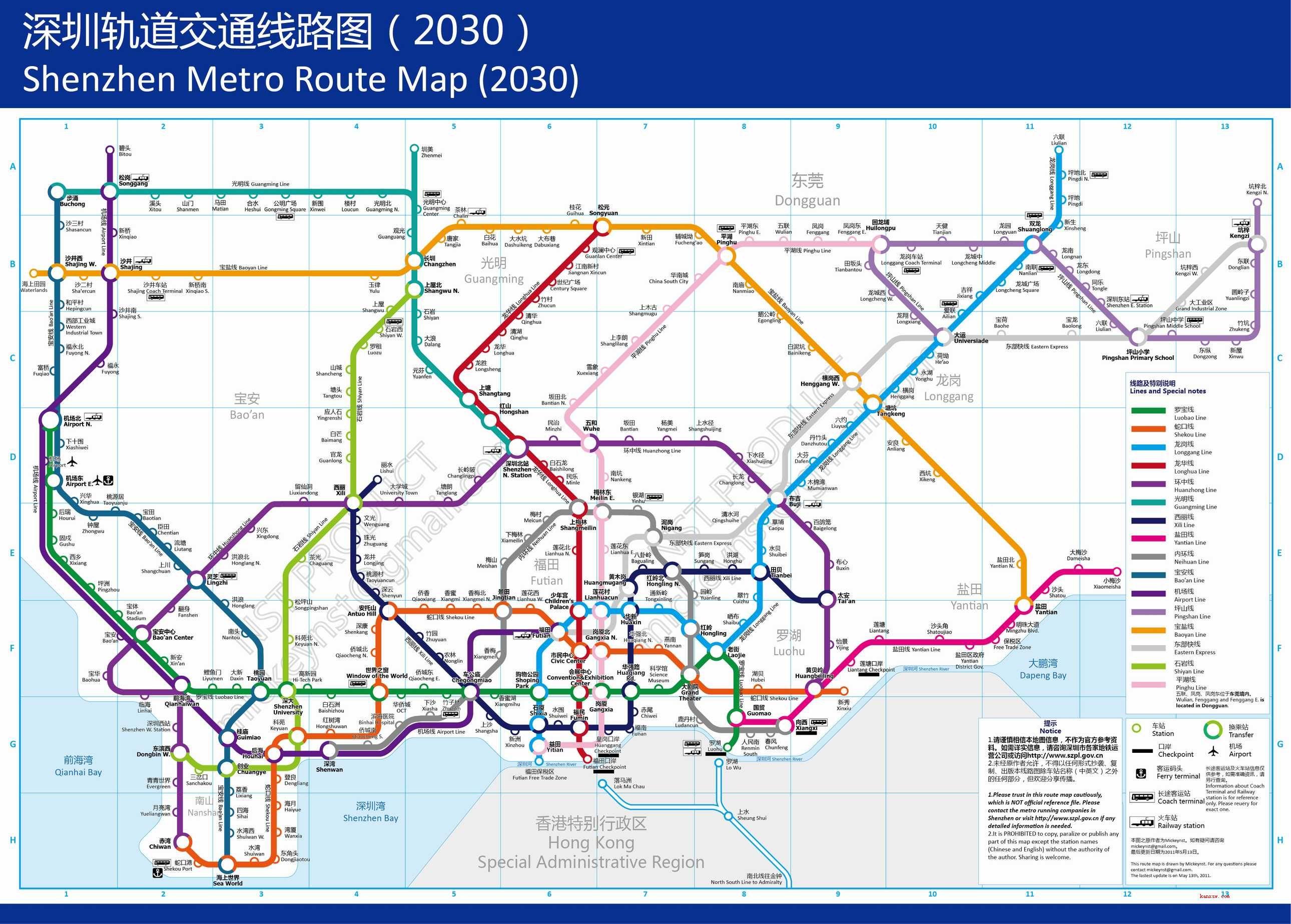 最新深圳地铁规划线路图 深圳轨道交通线路图2030图片