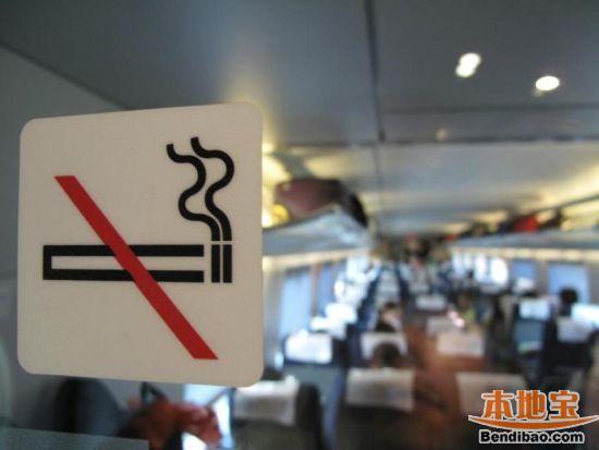高铁上能吸烟吗?高铁禁止吸烟 高铁厕所吸烟也被罚500