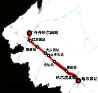 哈齐高铁线路图 中国最北高铁哈齐高铁简介