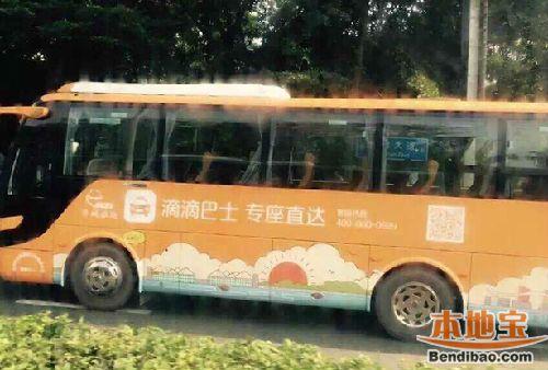 深圳已开通的滴滴巴士路线有哪些? 深圳滴滴巴士路线查询