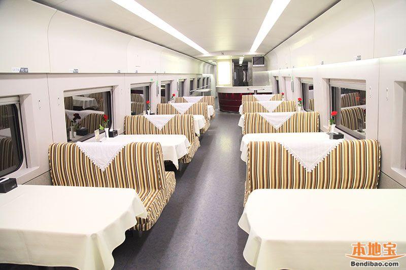 高铁动卧免费晚餐 然而并不是晚餐