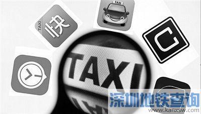 杭州出租车改革会引入深圳吗?专车促进出租车改革