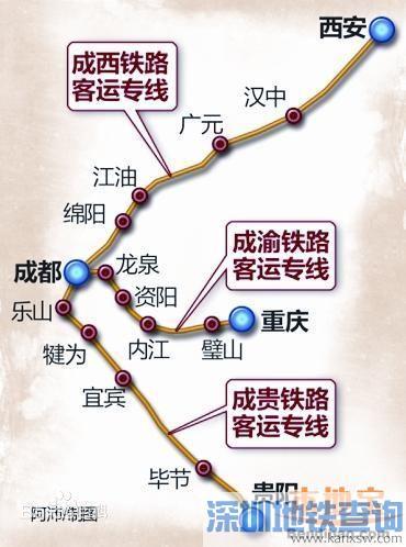 西成高铁线路图 西安至成都高铁开通时间站点介绍图片