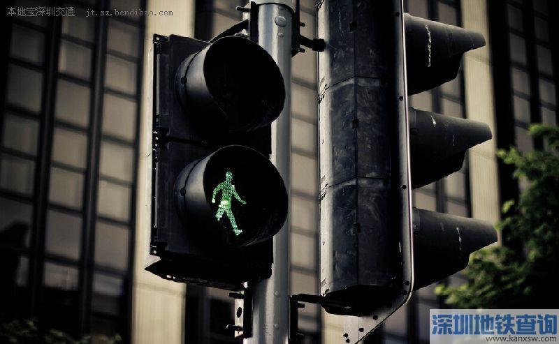 深圳红绿灯举报方法 据说有话费奖励