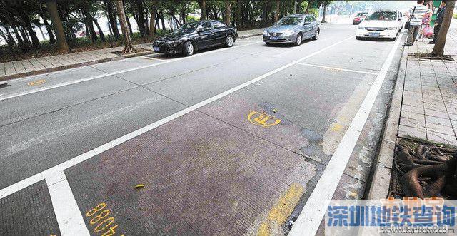 市交委回应路边停车收费质疑 非高峰泊位将取消
