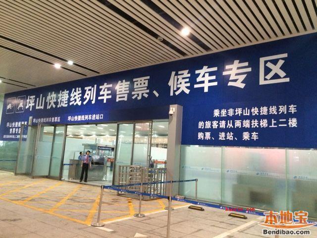 坪山快捷线客流日超5000人次 可刷身份证进站