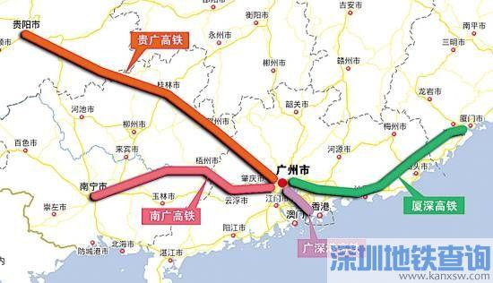 深圳到贵阳直达高铁2016年开通 二等座全程342元