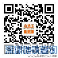 深圳罗湖最新迎春花市举办地点一览  2016罗湖迎春花市变更1处便民服务点