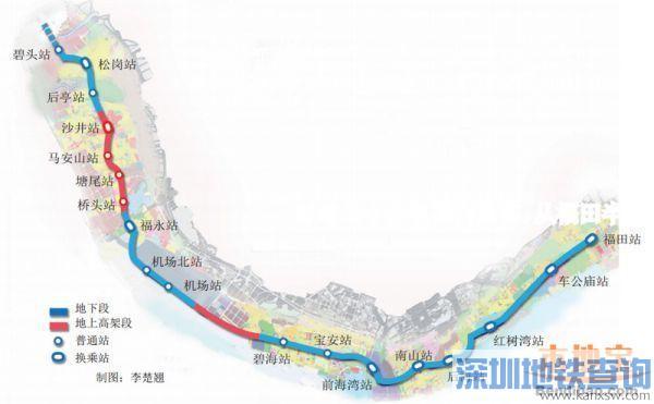 深圳地铁11号线宝安段进入收尾 7号线首列车设备正式安装