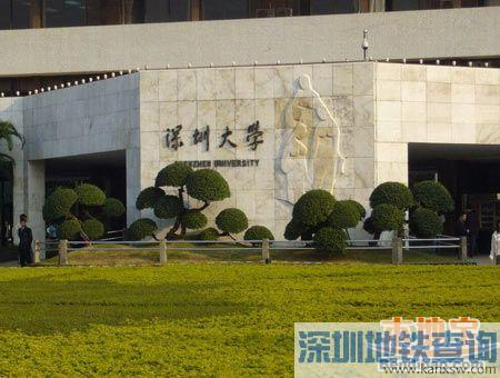 2016中国大学排行榜 深大排名综合大学第29位