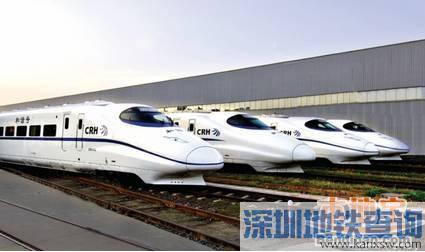 深圳到贵阳的高铁二等座342元一等座420元特等座601元