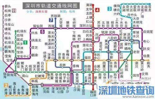 深圳地铁7 9号线路图 深圳地铁2016最新高清线路图 深圳已开通地铁线图片