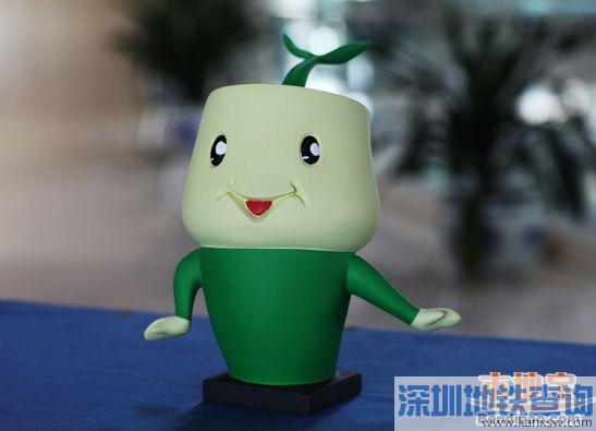 2016全国双创周吉祥物创特、芽芽 主题歌《创响中国》