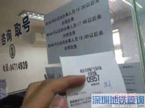 南京市民买房需开证明 一日排队逾千号需熬夜办理