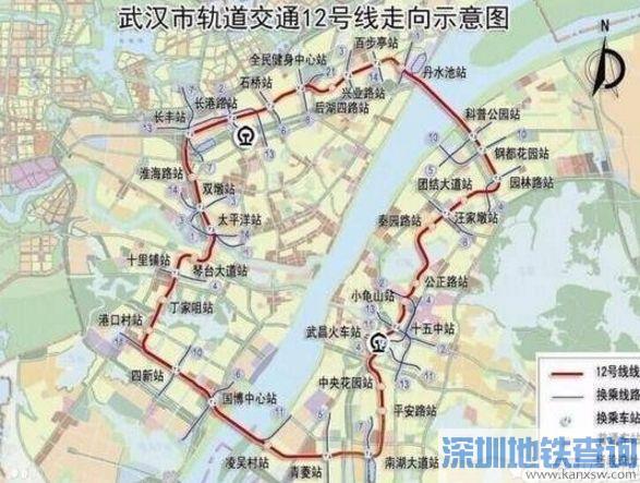 武汉地铁12号线最新消息