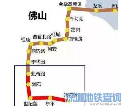 广佛线二期什么时候开通