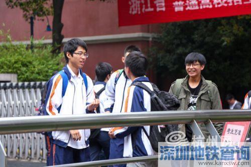 浙江新高考学考选考来了!50多万考生参加考试