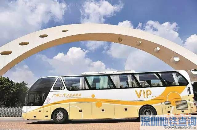 深圳到广州仅需19.9元 如何购买车票及坐车?