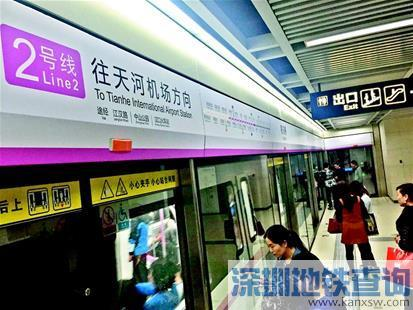 地铁2号线站台陆续换妆容 为开往机场作好准备