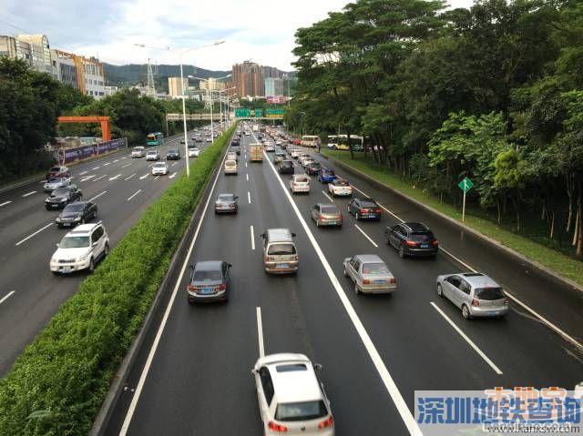 深圳交警扩大管道化通行范围 此前已在四路段试点