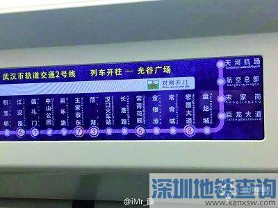 武汉机场线运营方案
